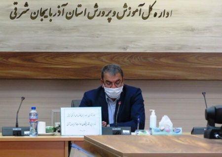 مرکز کشوری انجمن پیشگامان سلامت در آذربایجانشرقی تشکیل شد