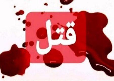 کشته شدن یک پزشک عمومی در شهر ایلخچی