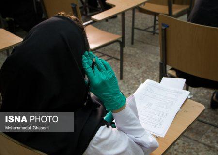 آغاز توزیع کارت آزمون صلاحیت حرفهای پرستاران از ۳۱ شهریور