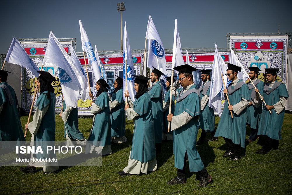 اعلام نحوه پذیرش دانشجوی دکتری در دانشگاه تهران