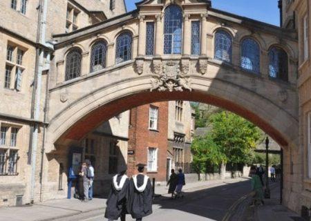 """افزایش پذیرش دانشآموزان مدارس دولتی در دانشگاه """"آکسفورد"""""""