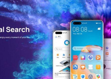 اپلیکیشن Petal Search، موتور جستجوی اختصاصی هوآوی