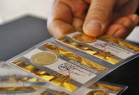 تزریق ارز بانک مرکزی نتوانست جلوی افزایش نرخ را بگیرد/ سکه در مرز ۱۳ میلیون تومان