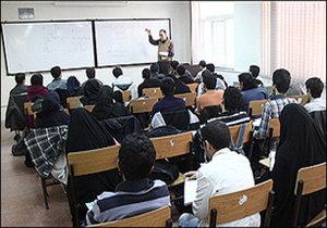 دانشجویان مقطع کارشناسی دانشگاه های آزاد اراک و ساوه بورسیه میشوند