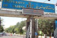 """اعطای """"بورسیه تحصیلی شهریار"""" به دانشجویان ممتاز بین المللی دانشگاه تبریز"""
