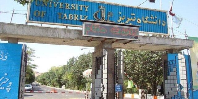 درخشش دانشگاه تبریز در نظام رتبه بندی شانگهای ۲۰۲۰ در حوزههای موضوعی مختلف
