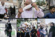 عواقب رها شدن پروتکل های بهداشتی/ماسک زدن الزامی است