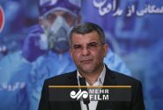 میزان ابتلا به کرونا در تهران و قم ۲ برابر شد
