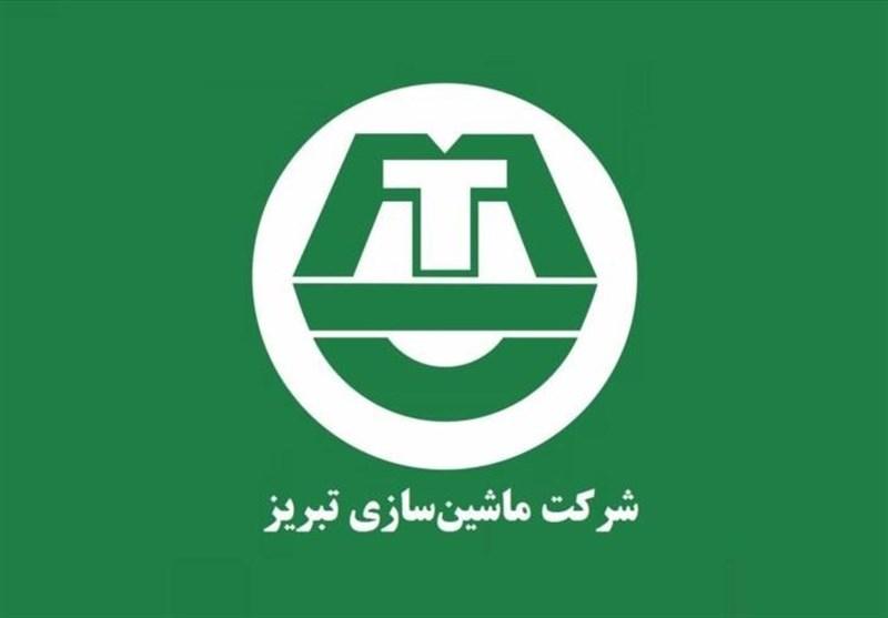 واکنش صندوق بازنشستگی فولاد به وضعیت واگذاری شرکت ماشین سازی تبریز