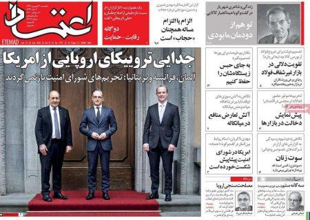 عناوین روزنامه های یکشنبه ۳۰ شهریور