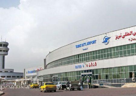 آمار پروازها و جابجایی مسافر در فرودگاه تبریز افزایش یافت
