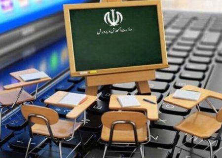 تداوم آموزش غیرحضوری در آذربایجانشرقی تا پایان مهر