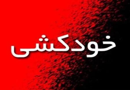 خودکشی بیمار کرونایی در بیمارستان امام رضا (ع) تبریز