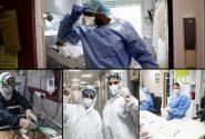 استفاده از مراکز مراقبت پرستاری در منزل برای بیماران کرونایی