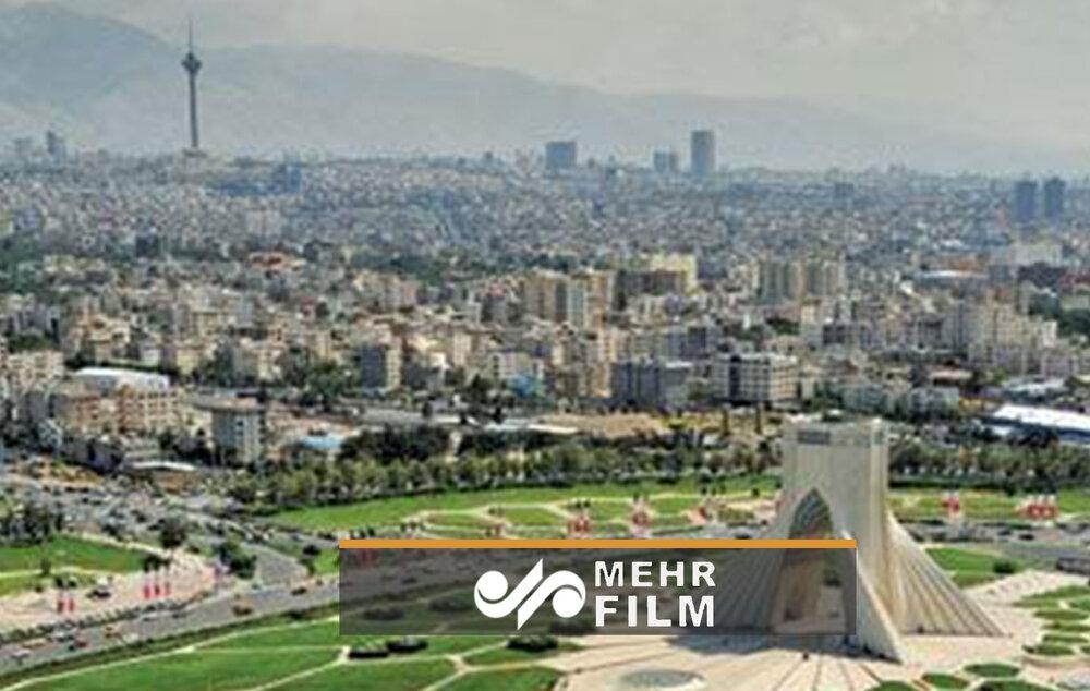 تهران تعطیل می شود؟