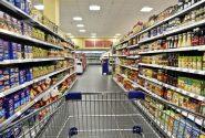 دود افزایش قیمت کالاهای اساسی بر سلامت مردم