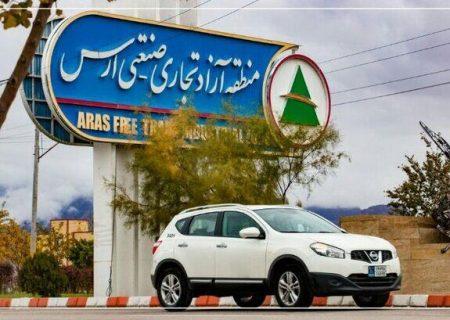 افزایش محدوده تردد خودروهای پلاک ارس در کمیسیون اقتصادی دولت بررسی شد