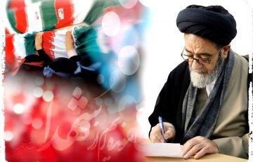 پیام تسلیت امام جمعه تبریز به مناسبت شهادت مرزبانان هنگ مرزی اورمیه