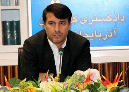 برنامه عملیاتی نظارت بر معدن طلای اندریان تدوین شود