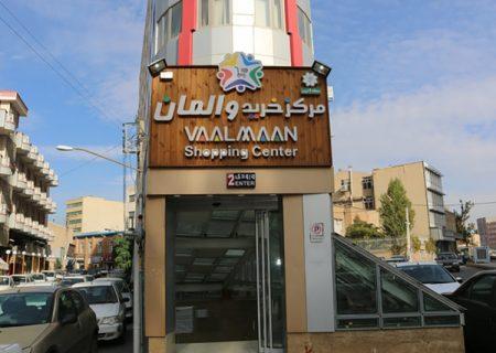 """والمان"""" ؛ محله ای به نام پزشک آمریکایی در تبریز"""