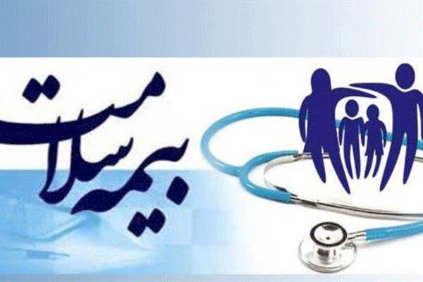 بیمه سلامت کدام داروهای بیماران کرونایی را پوشش می دهد