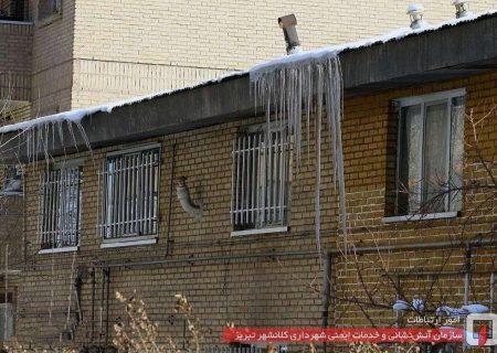 مسئولیت خسارات احتمالی قندیلهای زمستانی با مالکان ساختمانهاست