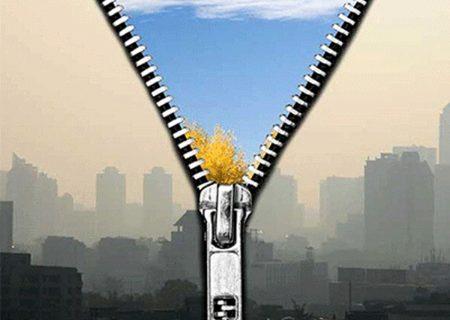 تداوم آلودگی هوای کلان شهر تبریز