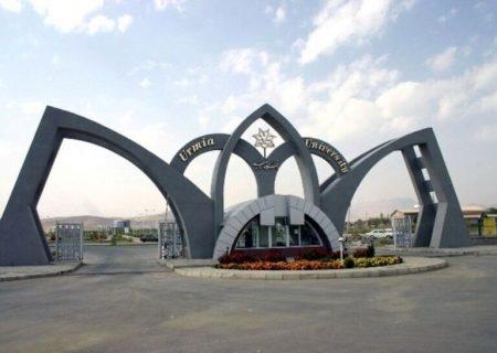 دانشگاه ارومیه در نظام رتبه بندی وبومتریکس ۲۴۳ پله ارتقای یافت