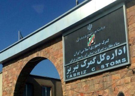 کالاهای آذربایجانشرقی به ۱۰۵ کشور صادر میشود