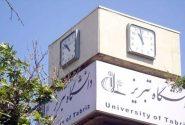 کسب رتبه سوم پژوهش و فناوری کشور توسط دانشگاه علوم پزشکی تبریز