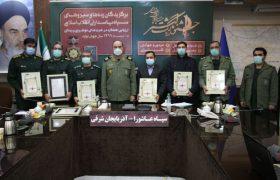 سازمان بسیج سازندگی سپاه عاشورا، موفقترین معاونت تخصصی در سطح کشوری و سپاههای استانی انتخاب شد