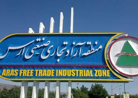 واگذاری FTTH به ۴۲ واحد صنعتی و تجاری در منطقه آزاد ارس