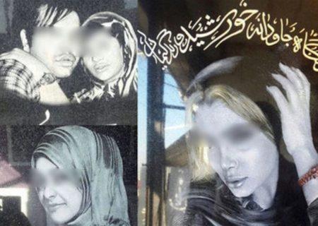 لزوم رعایت مسائل شرعی و اخلاقی در تصاویر سنگهای قبور/ با هنجارشکنان برخورد قانونی میشود