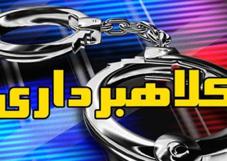 برگزاری دادگاه کلاهبرداران میلیاردی در مراغه/ کلاهبرداری از ۳۷۵ نفر