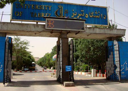 درخشش دانشگاه تبریز در میان دانشگاههای برتر جهان اسلام