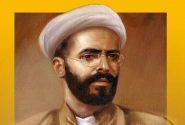 شیخ محمد خیابانی، شهید مغفول، معلم هویتساز