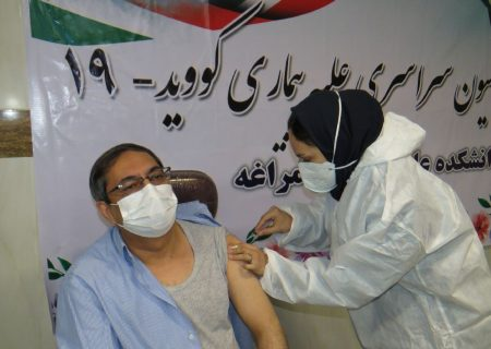 نخستین واکسن کرونا در مراغه تزریق شد