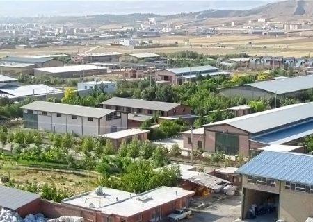 ۱۲ هزار میلیارد تومان در شهرکهای صنعتی آذربایجانشرقی سرمایهگذاری شد