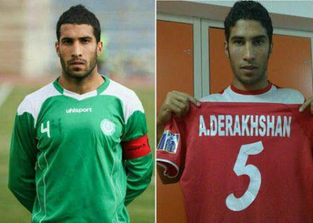 بازیکن اسبق تیم ملی فوتبال جوانان از فوتبال خداحافظی کرد