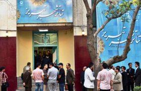 «تئاتر شهر» تبریز جان دوباره میگیرد