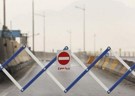 شهر های نارنجی آذربایجانغربی ورود ممنوع شدند