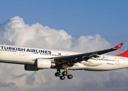 تاریخ پروازهای استانبول به ارومیه ترکیش ایرلاینز مشخص شد