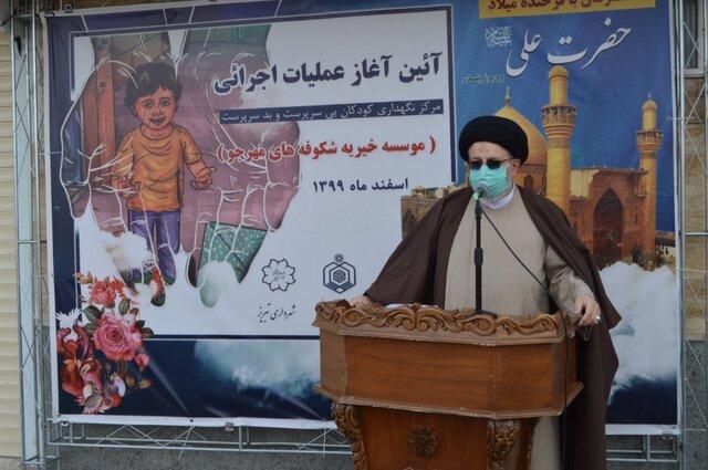 کلنگ «موسسه خیریه شکوفههای مهرجوی تبریز» بر زمین زده شد