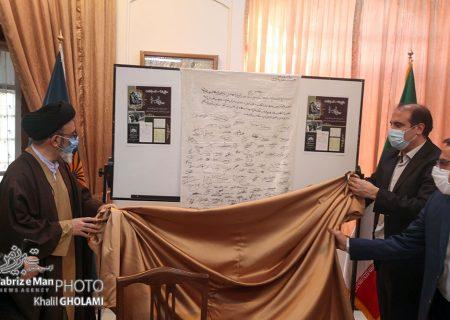نمایشگاه اسناد مبارزات روحانیون در دوران انقلاب در خانه تاریخی اردوبادی