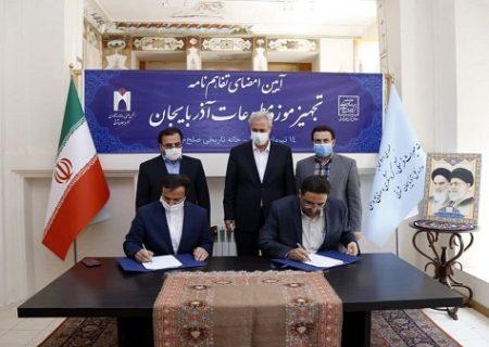 جمع آوری آثار تاریخی جهت تکمیل و غنی سازی «موزه مطبوعات آذربایجان»