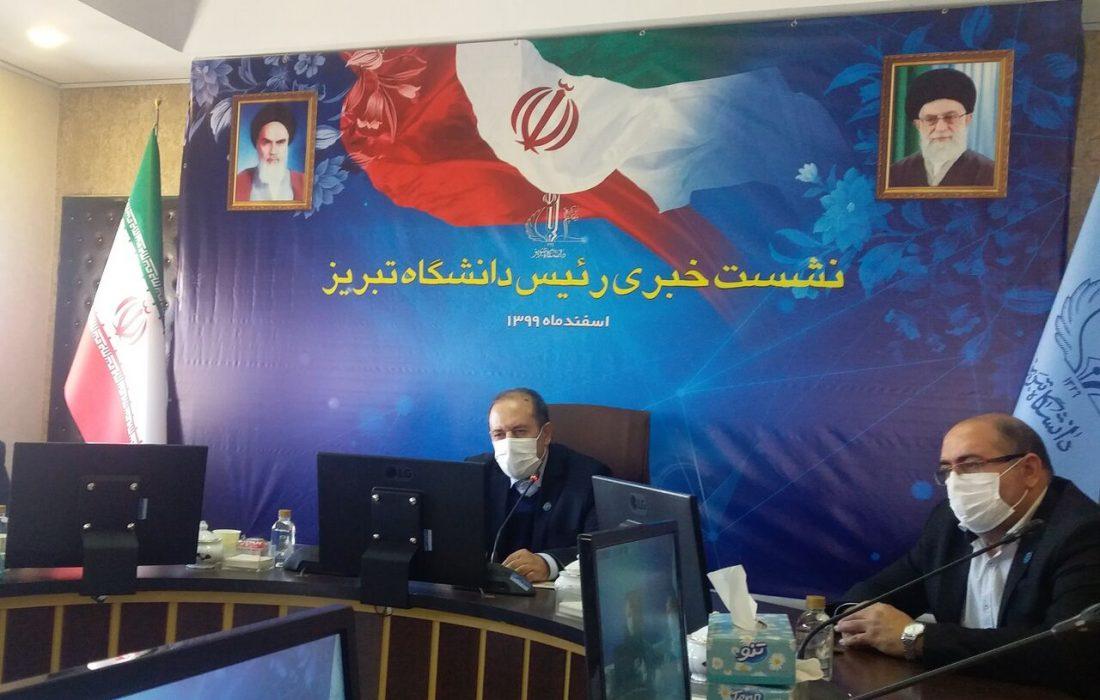 دانشگاه تبریز در گروه رتبههای ۸۰۰ تا ۹۰۰ قرار دارد