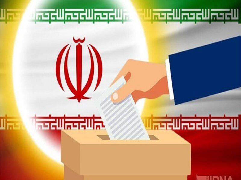ثبتنام حضوری داوطلبان انتخابات شوراها تا ساعت ۲۰ امشب ادامه دارد