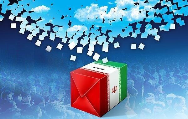 ۷۰ درصد روستاهای آذربایجانشرقی حد نصاب نامزدهای شوراها را دارند