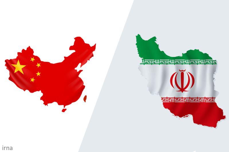 متن ویرایش نهایی برنامه همکاریهای جامع ایران و چین