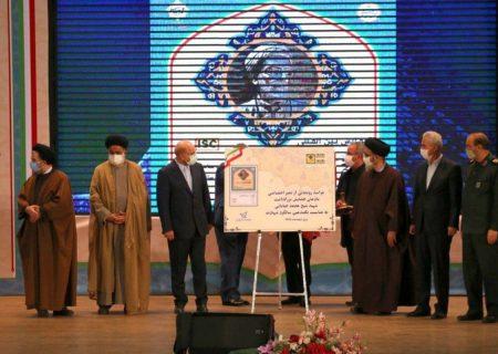 رونمایی از تمبر یادبود همایش شیخ محمد خیابانی